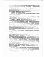 dogovor soc uslug-2